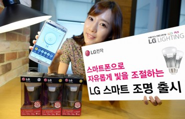 "LG Electronics Launches New ""Smart Light Bulbs"""