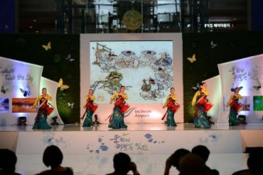A feast of beautiful tunes for spring, Enjoy the Orchestra Festival at Incheon Airport!