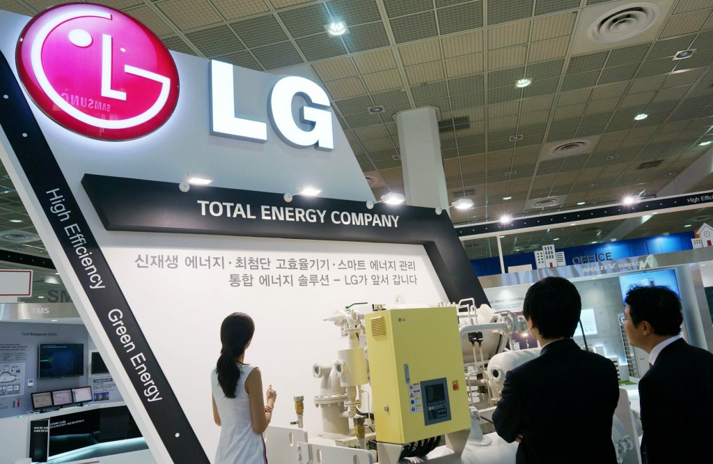 LG Elecs' presence at 2013 Korea Energy Show at COEX, in Seoul (image credit: LGEPR)