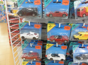 Imported Toys Sold More Expensive in Korea