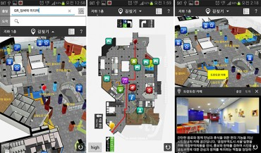 Seoul City Gov't Rolls out 3D Indoor Route Planner App