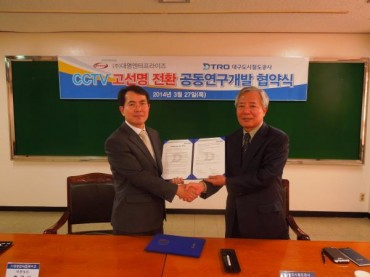 WEBGATE made a MOU with Daegu Metropolitan Transit Corp. for high quality CCTV system business