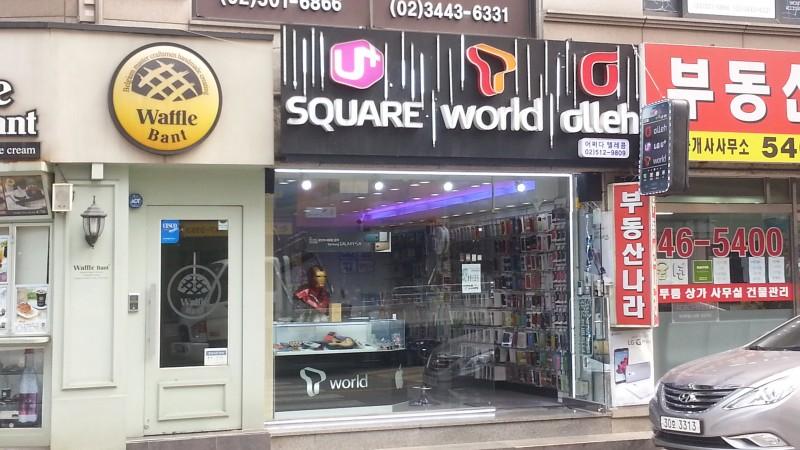 Mobile Phone Retailers Demanding Compensation of Damages