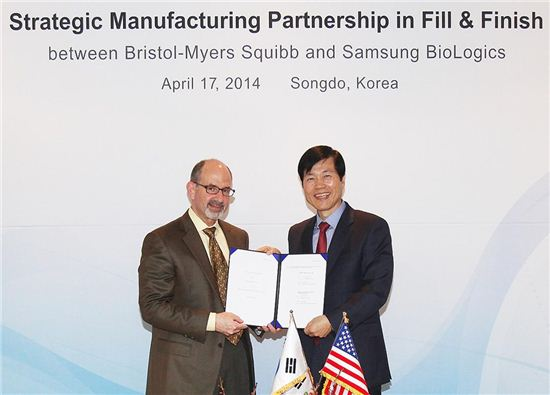 Bristol-Myers Squibb Company and Samsung BioLogics announced the companies will increase the scope of their existing manufacturing agreement. (image credit: Samsung BioLogics)