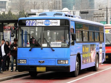 All City Buses in Seoul Will Go Green