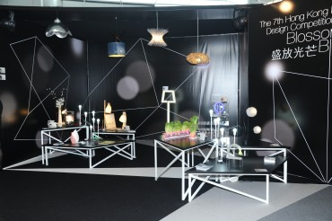 More than 18,000 Buyers take in Spring Hong Kong International Lighting Fair