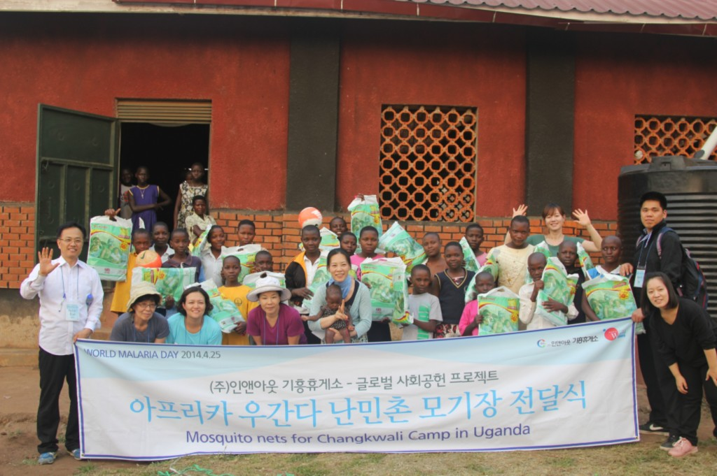 Good Samaritans in Ki-Heung Expressway Rest Area have been doing their parts in preventing the disease of Malaria from spreading across the African region, offering mosquito nets for the people in Uganda. (image: Ki-heung Expressway Rest Area)