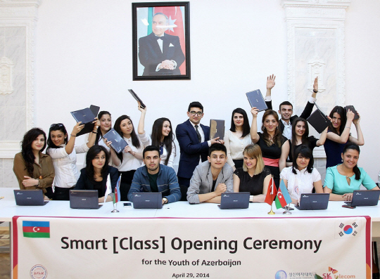 SK Telecom announced that the company together with Sungshin Woman's University held an opening ceremony of 'Smart Class' in Baku, the capital city of Republic of Azerbaijan. (image credit: SK Telecom)