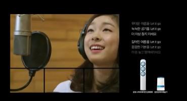 """Yuna Kim's """"Let It Go"""""""