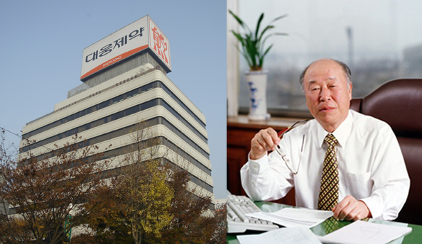 Daewoong Pharmaceutical's Chairman to Donate His Wealth to a Foundation