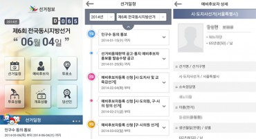App Guiding Nearest Voting Places in Local Election Available on App Stores