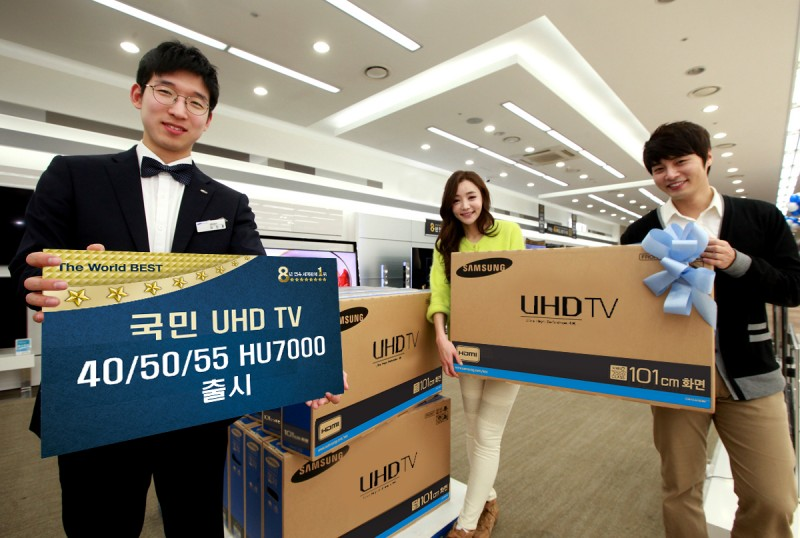 Samsung to Popularize Ultra HD TV with Various Line-ups
