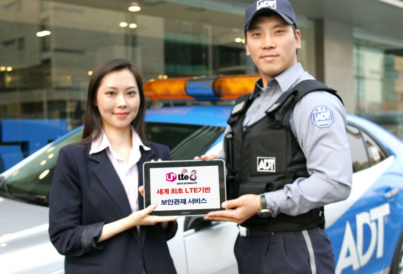 LG Uplus, ADT Caps Jointly Introduces LTE-Based Security Control Services