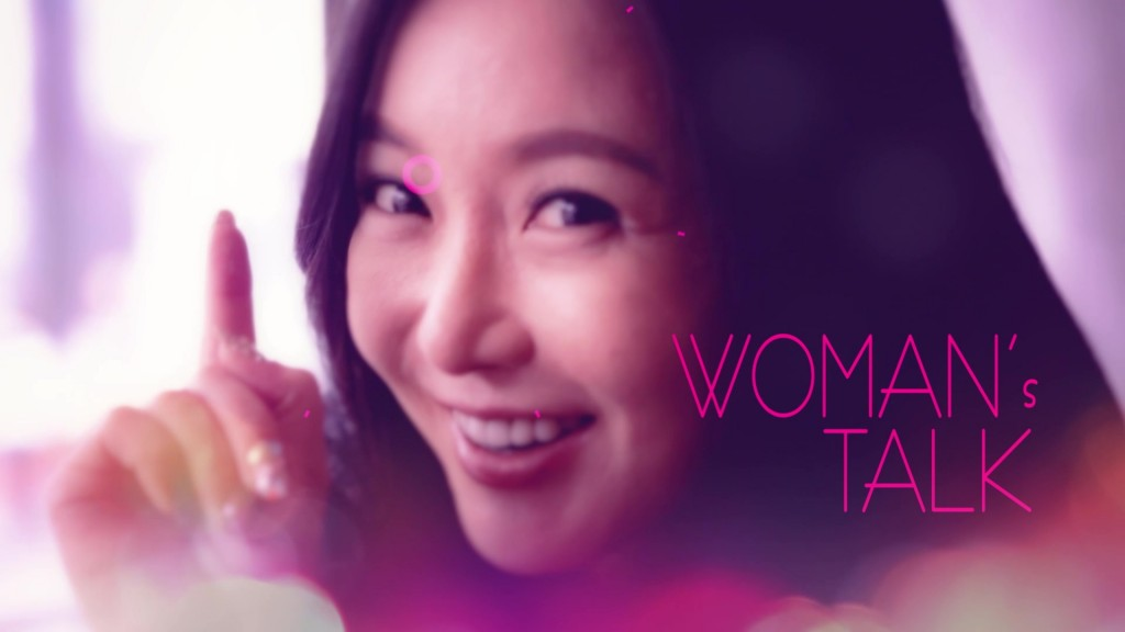 """Women's Talk,"" Korea's first media commerce service, will begin its first broadcasting on June 9 in which celebrities introduce new beauty brands and give out beauty tips and know-how from midnight every day. (image: Cracle Factory)"