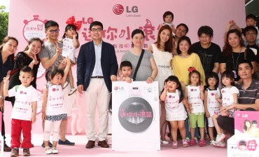 "LG Electronics Launches ""Comangs"" Mini-Drum Washer in Taiwan"
