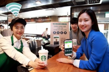 Starbucks Launches Mobile Order App