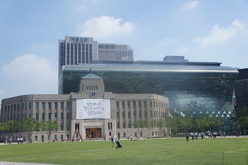 On May 13, according to the Metropolitan Government of Seoul, it has come up with an idea of the Seoul Time Capsule to provide a fun activity using the IT technology to the visitors of the Seoul Citizens Hall. (image: BundangLine M/Wikimedia commons)