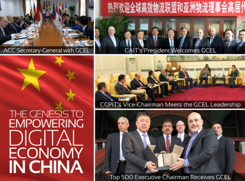 Innovation No Longer Exclusive to One Country or One Region as China Embarks upon Empowering Digital Economy with GCEL