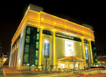 Hyundai Department Store Enters the Outlet Market