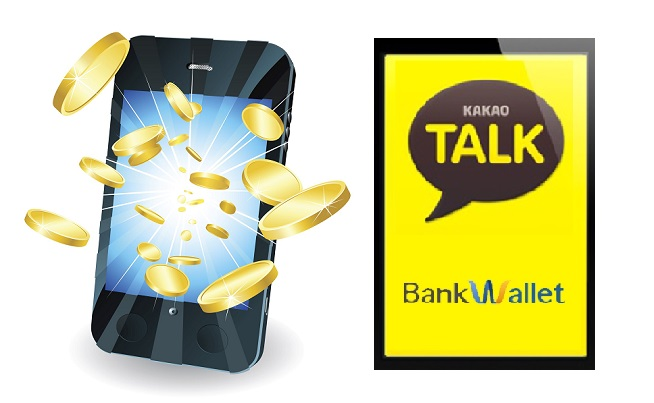 Bank Wallet Kakao allows wire transfers up to 100,000 won each day among users registered to the service. (image: Kobizmedia/Korea Bizwire)