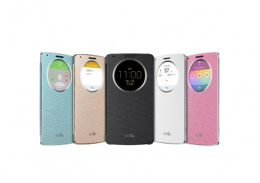 With Quickcircle Case, LG Provides a Preview of G3 Ecosystem