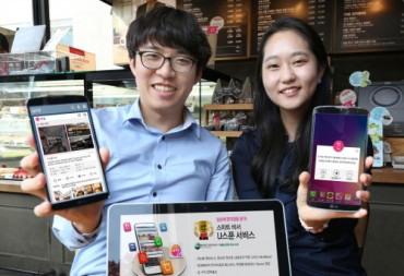 LG UPlus Provides Personalized Food Mapping Service