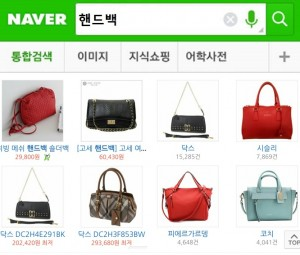 Screen shot image of Naver's Fashion Square