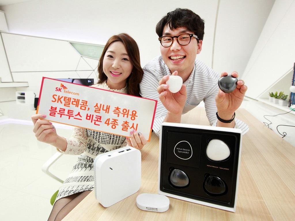 SK Telecom Launches Bluetooth Beacon Services | Be Korea-savvy