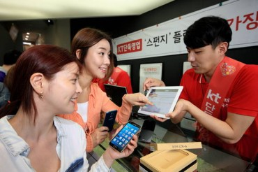 Korea's Telecom Service Operators Continue War of Words over Phone Subsidies