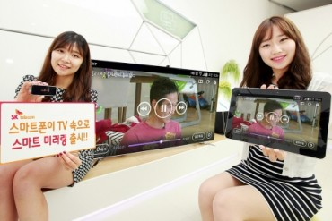 "SK Telecom Launches ""Smart Mirroring"""