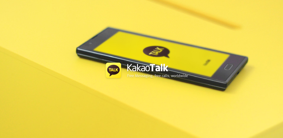 Once the merger completes under that ratio, Kakao will have more than 60 percent of the equity in the newly merged company and Kakao board chairman Kim Beom-su, will also chair Daum and Kakao. (image: Kakao)