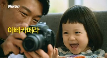 Sarang Appears on Nikon Camera Commercial