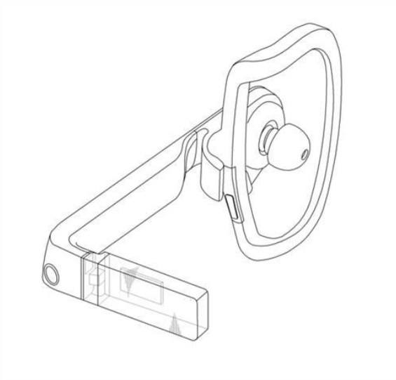 Samsung Applies for Patent for What Seems to Be Trademark for Smart Glasses