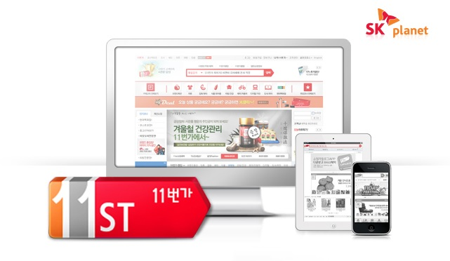 "[Feature] Homegrown Online Retail Brand ""11st"" Maintains Top Position"