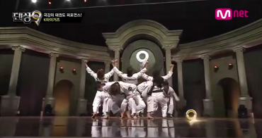 Taekwon Dance Performance of K-Tigers at Dancing 9 Season