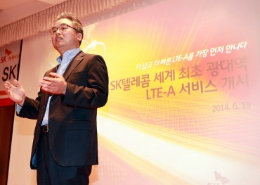 SK Telecom to Mark World's First Commercialization of 225Mbps LTE-Advanced