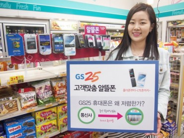 GS25 Sells 14,000 MVNO Phones from May 1 to June 25 at Its Stores