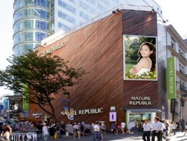 Nature Republic Myeong-dong Sits on the Nation's Most Expensive Real Estate
