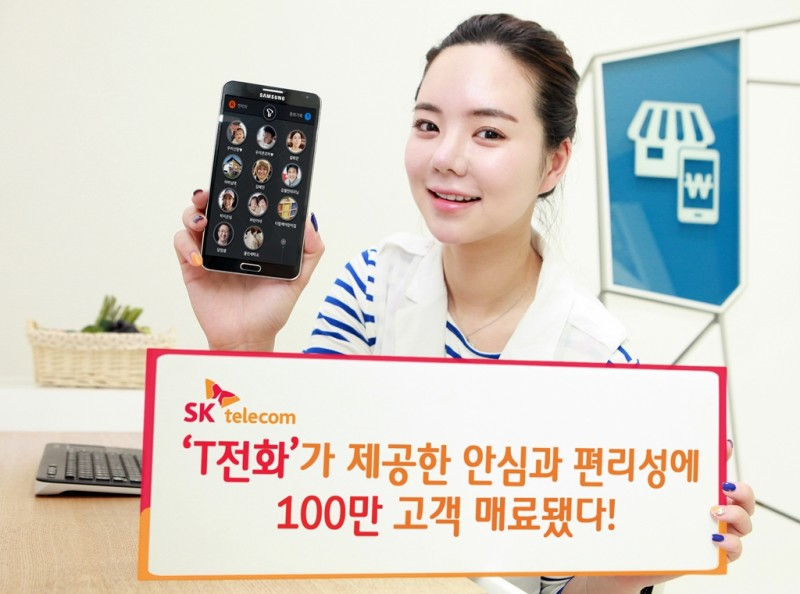 "SK Telecom's ""T Phone"" Service Exceeds 1 Mil. Subscriber Number"