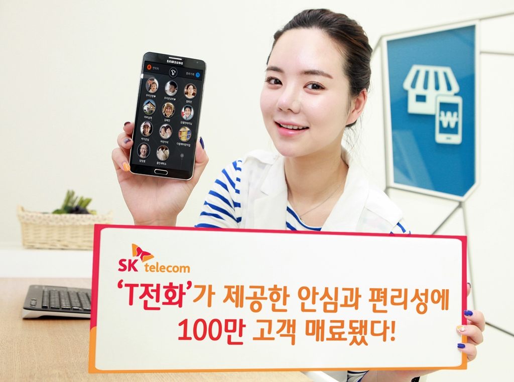 "SK Telecom's ""T Phone"" service has surpassed the 1 million subscriber number. (image: SK Telecom)"