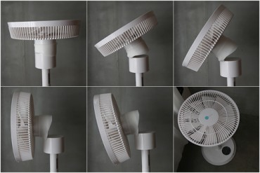 "Air Circulator ""Mykonos Aero Fan"" Gains Popularity"