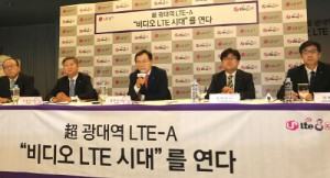 """With these services, LG Uplus plans to lead the era of """"Video LTE."""" (image: LG Uplus)"""