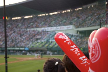 Seoul City Gov't to Grant Free Sports Admissions to 2,200 Culturally Deprived Citizens