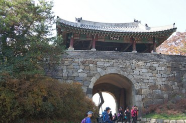 Namhansanseong Fortress Named UNESCO World Heritage
