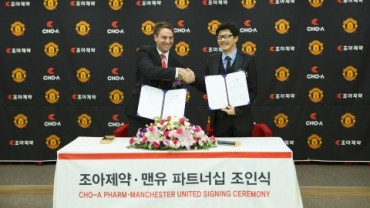 Manchester United Announces Sponsorship Agreement With Cho-A Pharm