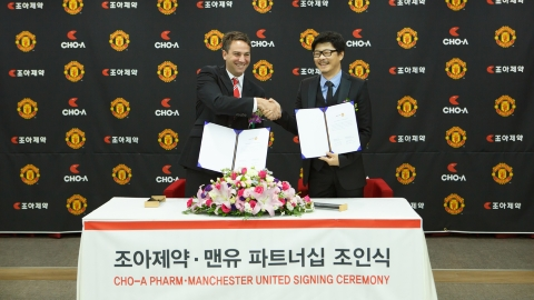 Manchester United has announced a multi-year sponsorship deal with Korean Pharmaceutical company Cho-A Pharm. (image credit: Manchester United)