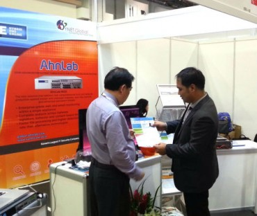 AhnLab Introduces Its Anti-APT Security Solutions at CommunicAsia 2014