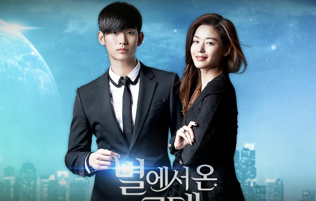 "Actor Kim Soo-hyun, is reportedly, trying to cancel a commercial in China after the shooting the ad stirred up mounting controversy here in Korea. (image: Kim Soo-hyun and Jun Ji-hyun from ""My Love from the Star"")"
