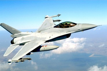 First South Korean F-16s Arrive at BAE Systems for Upgrades