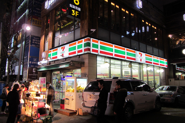 In Korea, there is a convenience store on every corner where you can buy just about everything. (image: MPD01605/flickr)